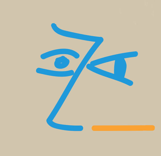 http://strategie-innovations-sante.com/wp-content/uploads/2017/01/Symbole_Tete.png
